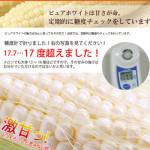 タラバ蟹・三大蟹の通販、連続日本一『かに本舗』なら品質間違いなし!激安・訳アリ蟹もここです!